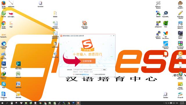 cai dat Sogou pinyin 1