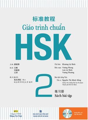 Bai tap giao trinh chuan HSK2