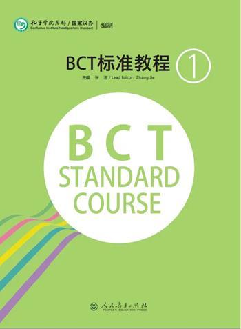 giao trinh BCT chuan quyen 1