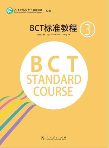 giao trinh BCT chuan quyen 3