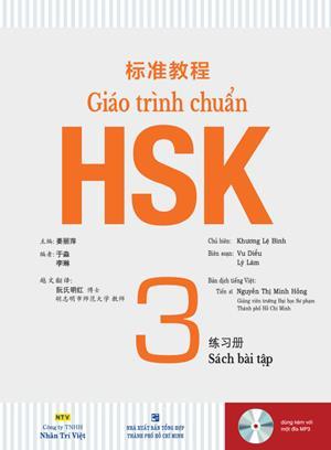 Bai tap giao trinh chuan HSK3