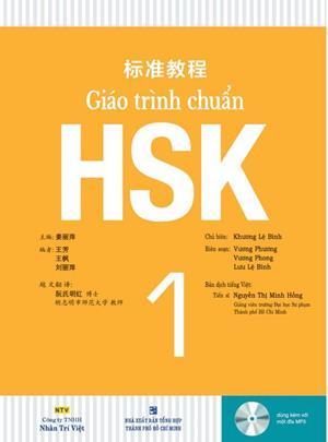 giao trinh chuan HSK1