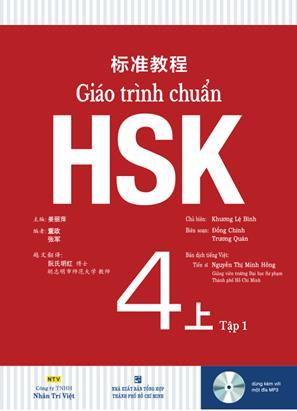 giao trinh chuan HSK4 quyen thuong tap 1