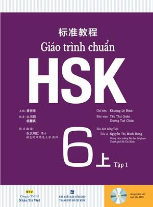 giao trinh chuan HSK6 quyen thuong tap 1