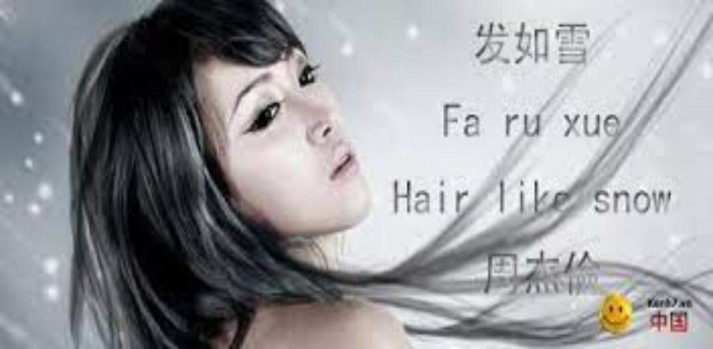 hair-like-snow