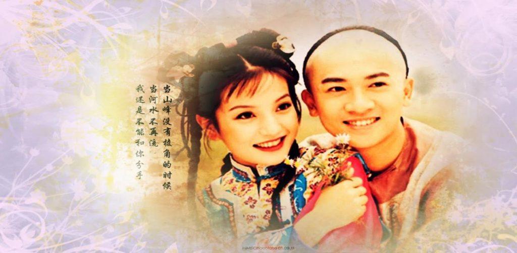khong-the-chia-tay