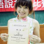 Cô Vũ HiềnGiảng viên tại Đại Học Kinh Doanh và Công Nghệ Hà Nội Hiện không còn dạy tại Chinese (đã mở lớp riêng)