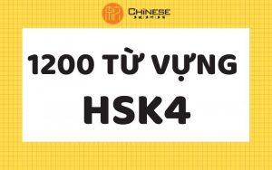 1200 tu vung HSK4