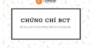 chung chi BCT