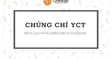 chung chi YCT