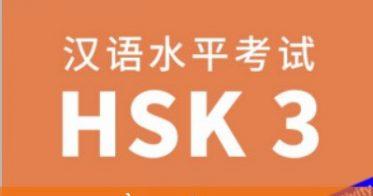 de thi HSK3