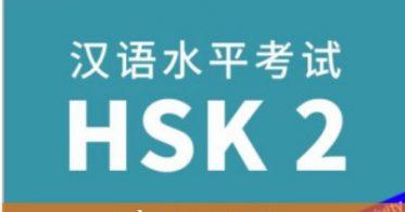 de thi HSK2